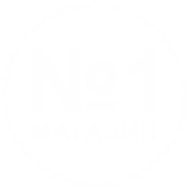 Строительные материалы МАГАЗИН № 1